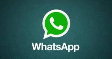 حل تطبيق واتس اب للهواتف الغيرمدعومه